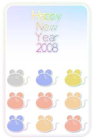 年賀状無料テンプレート12_v01 丸いネズミ