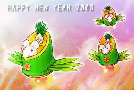 年賀状 無料テンプレート18v01 松竹梅に乗るネズミ達